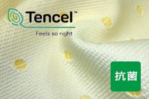 テンセル™繊維使用/混生地